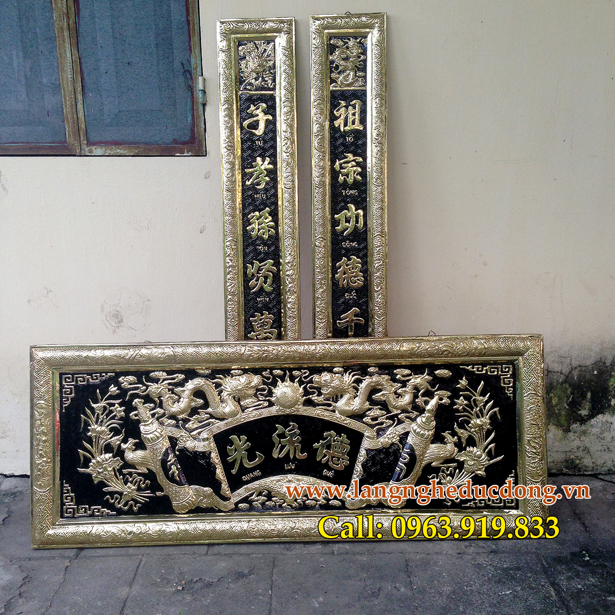 langngheducdong.vn - đại tự khung đồng 1m55, giá bán đại tự câu đối, đại tự câu đối bằng đồng