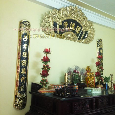 langngheducdong.vn - cuốn thư Đức Lưu Quang 1m55, đồ thờ cúng bằng đồng, đồ thờ bằng đồng