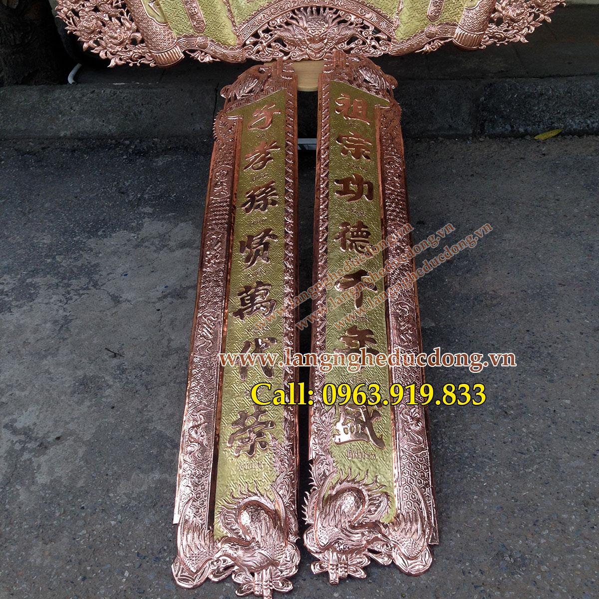 langngheducdong.vvn - bộ Đức Lưu Quang, đồng đỏ 90x176cm, đồng dầy 0.8ly