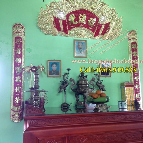 langngheducdong.vn - Bộ cuốn thư câu đối đồng vàng, hoành phi câu đối 1m76