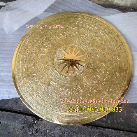 Chất liệu: Đồng vàng nguyên chất(đồng tấm) chạm thúc nổi thỏ công mỹ nghệ