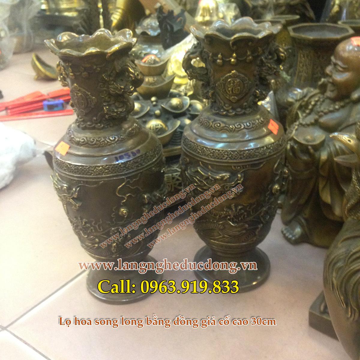 langngheducdong.vn-mẫu song long chầu giả cổ, lọ giả cổ cao 30cm, vật phẩm trang trí nội thất