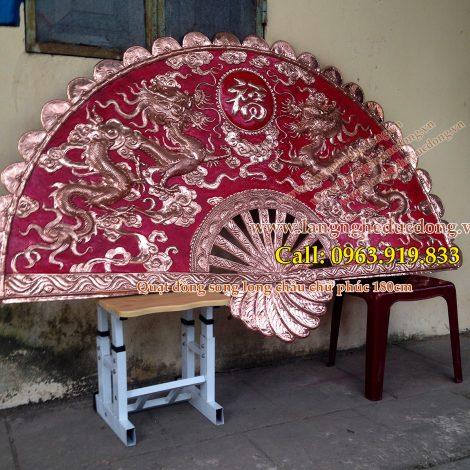 langngheducdong.vn-Quạt đồng Song long, Quạt đồng cúng tiến đình chùa