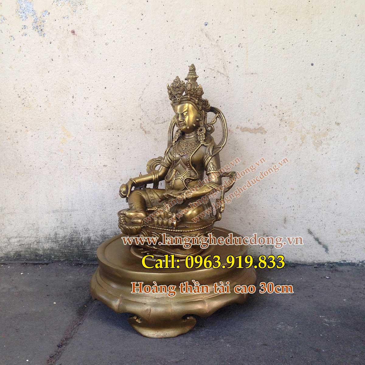 langngheducdong.vn - Tượng hoàng thần tài mật tông cao 30cm, hoàng thần tài bằng đồng