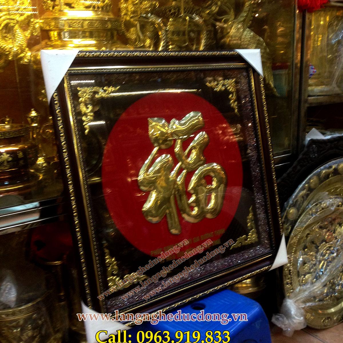 langngheducdong.vn - Chữ Phúc thư pháp, tranh chữ đồng 57cm