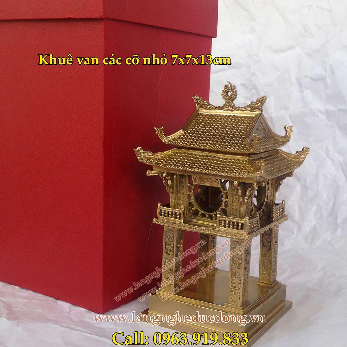 langngheducdong.vn - mô hình khuê văn các bằng đồng, quà tặng khuê văn các KT 7x7x13cm