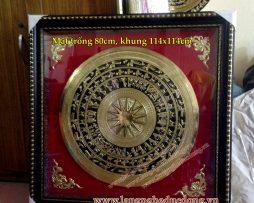 langngheducdong.vn - tranh đồng, tranh trống đồng, tranh mặt trống, mặt trống đồng vàng