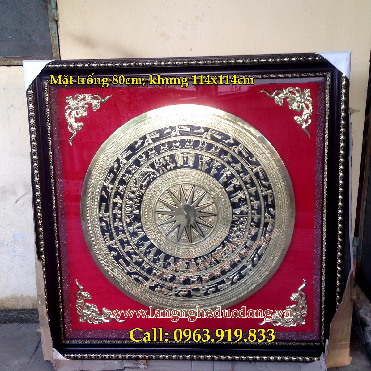 langngheducdong.vn - mặt trống đồng, tranh trang trí phòng họp phòng khách