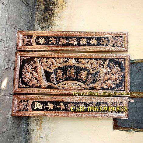 langngheducdong.vn - cuốn thư, câu đối, hoành phi, đại tự, đồ thờ cúng bằng đồng, đồ đồng