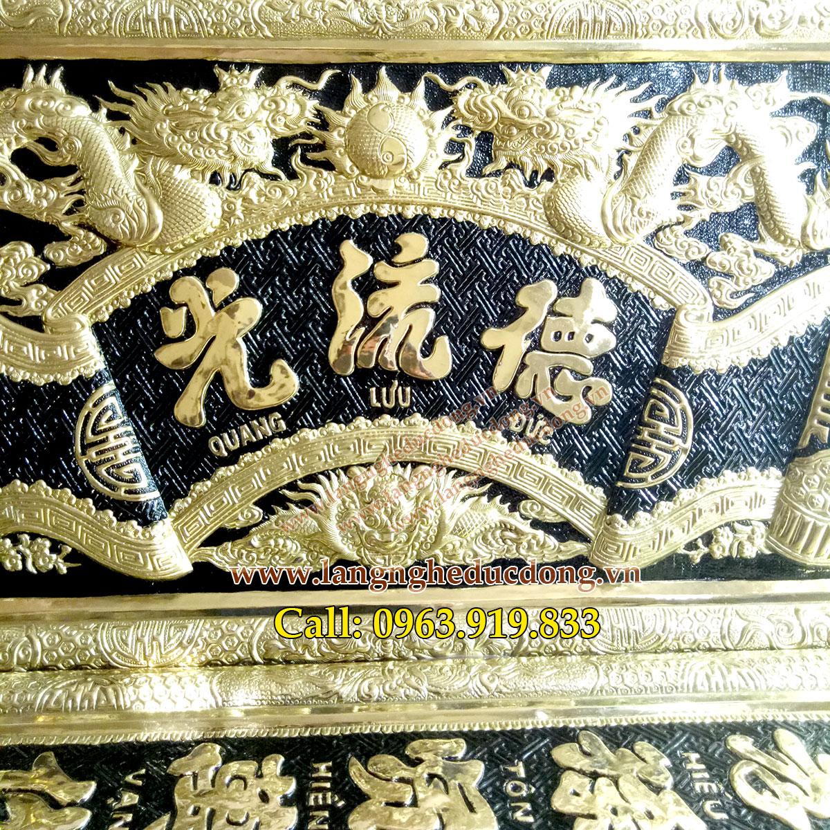 langngheducdong.vn - bộ đại tự đồng vàng nền đen đồng dầy 0.6ly, kích thước 60x155cm