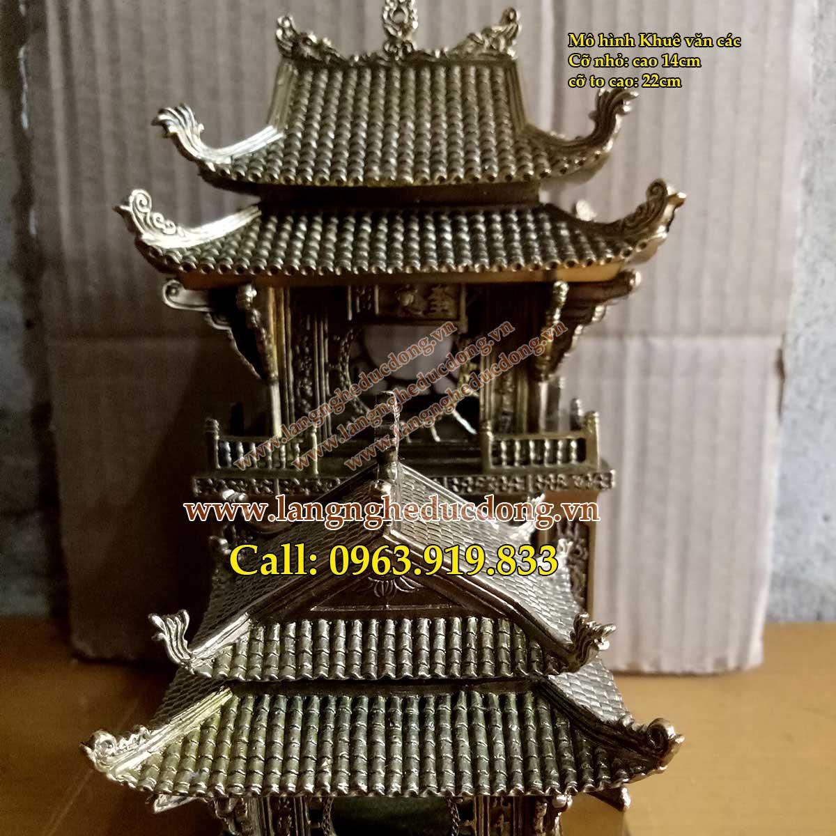 langngheducdong.vn - quà tặng bằng đồng, khuê văn các, chùa 1 cột, quà tặng cao cấp