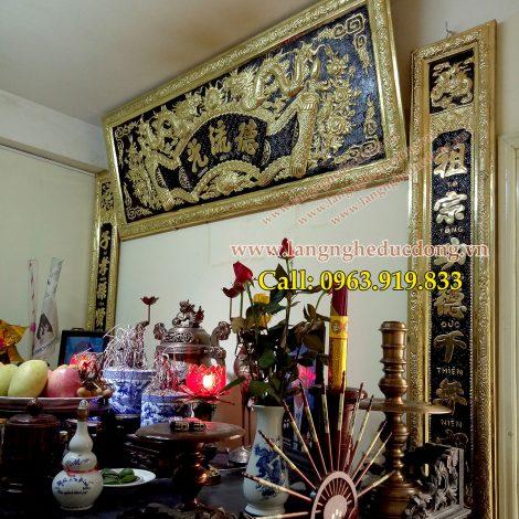 langngheducdong.vn -bộ đồ thờ cúng đồng vàng, đỉnh đồng, hạc đồng, đại tự câu đối
