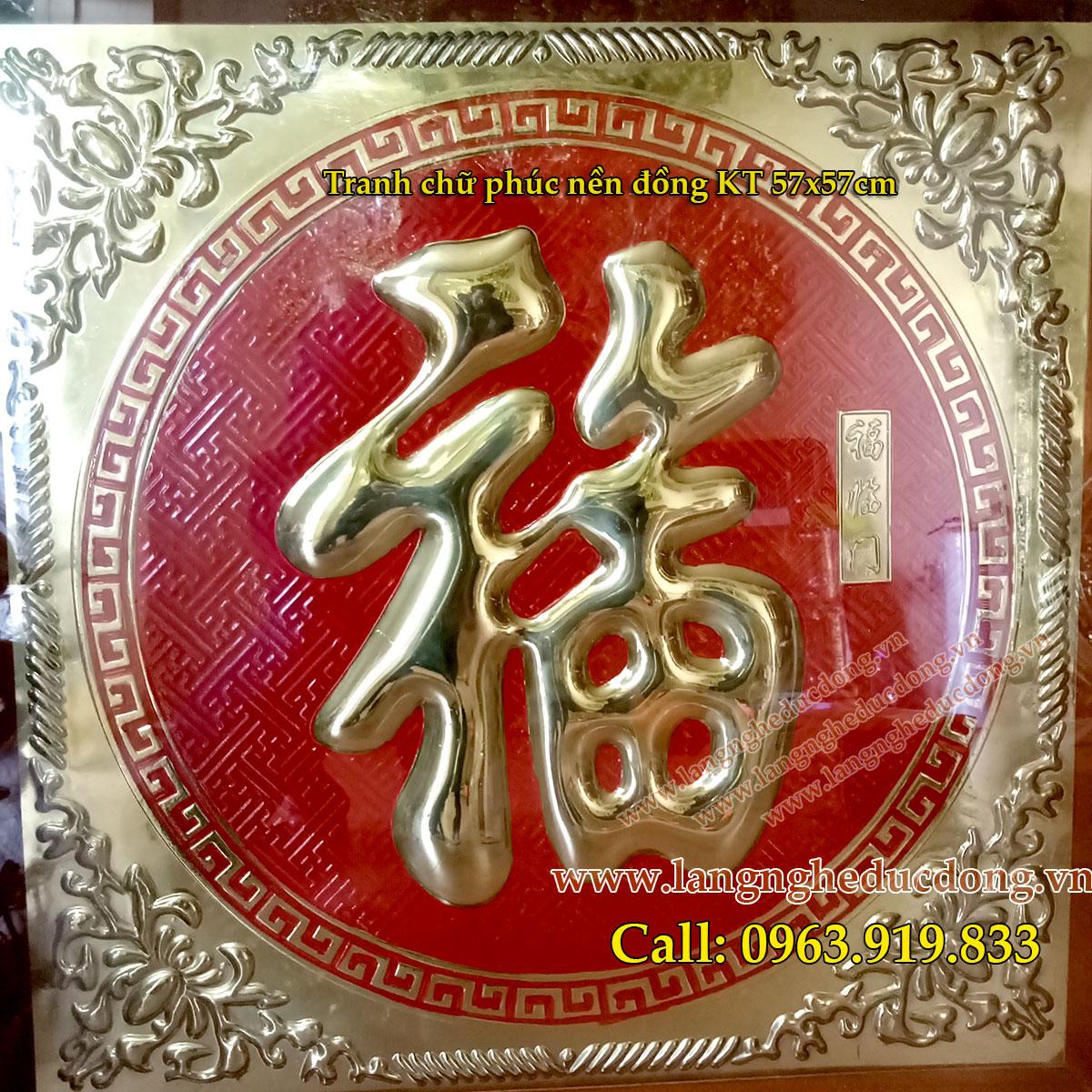 Tranh đồng chữ phúc kích thước 57x57cm, bán tranh đồng, bán tranh chữ phúc