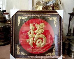 langngheducdong.vn - tranh đồng, tranh chữ, đồ đồng thờ cúng, đồ phong thủy bằng đồng, tượng đồng trang trí