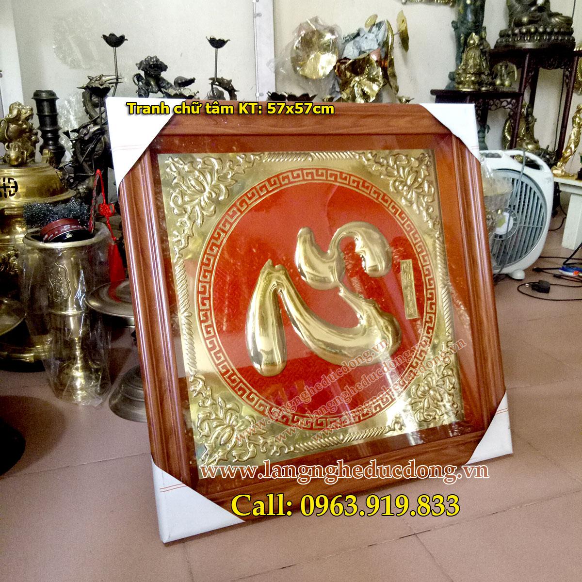 langngheducdong.vn - tranh đồng, tranh chữ, đồ thờ cúng, đồ phong thủy, tượng đồng