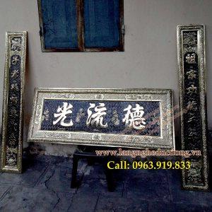 langngheducdong.vn - đại tự, cuốn thư, câu đối, bộ đồ thờ cúng bằng đồng, bán đồ thờ