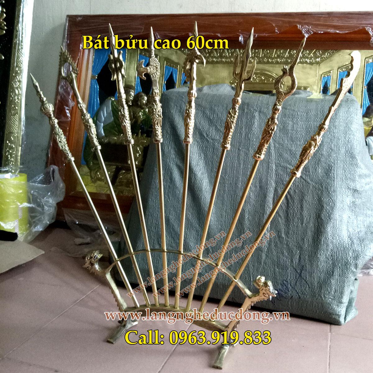 langngheducdong.vn - đồ thờ cúng, đồ phong thủy, đồ trang trí bằng đồng