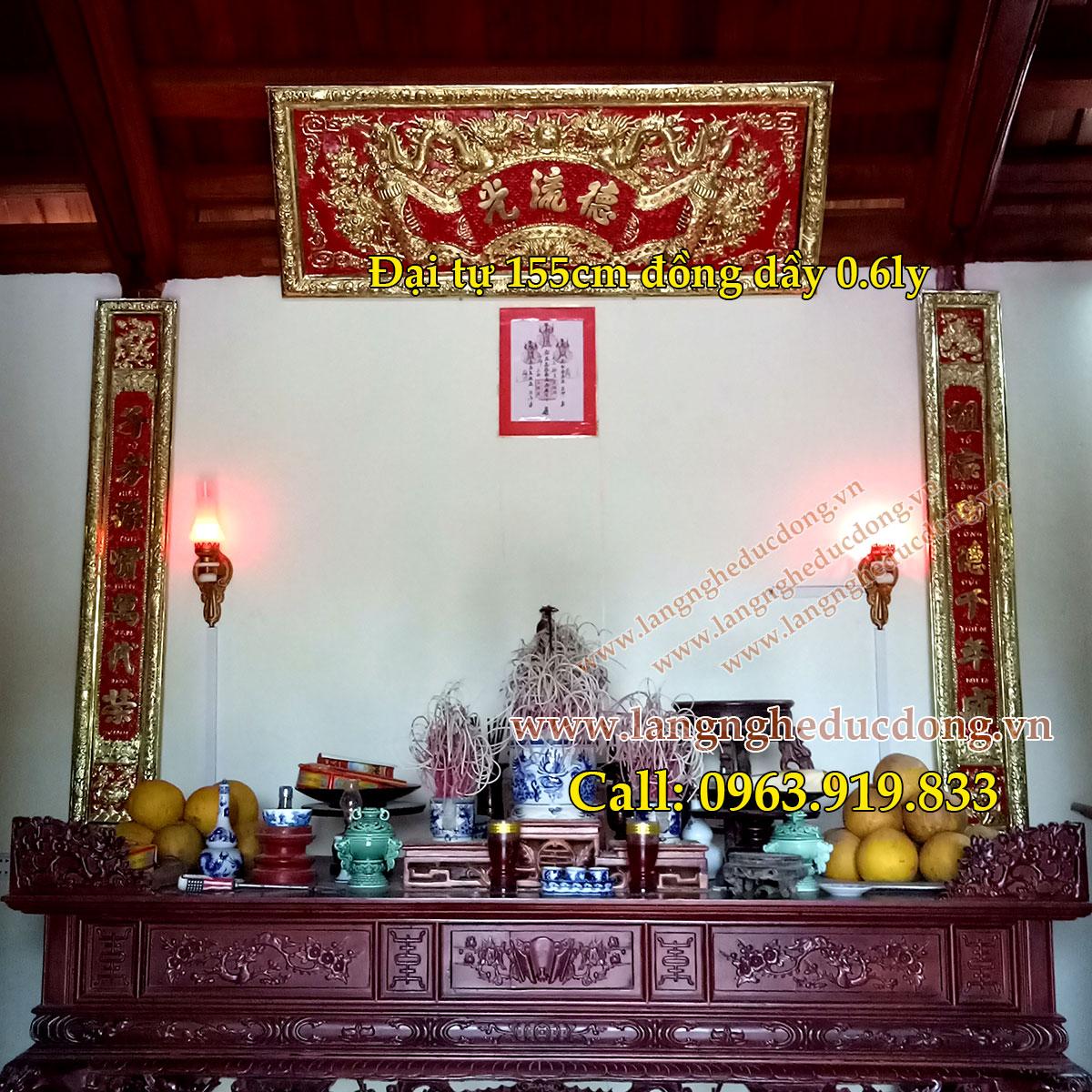 langngheducdong.vn - cuốn thư, câu đối, đại tự, bộ đồ thờ bằng đồng, bán đồ thờ bằng đồng