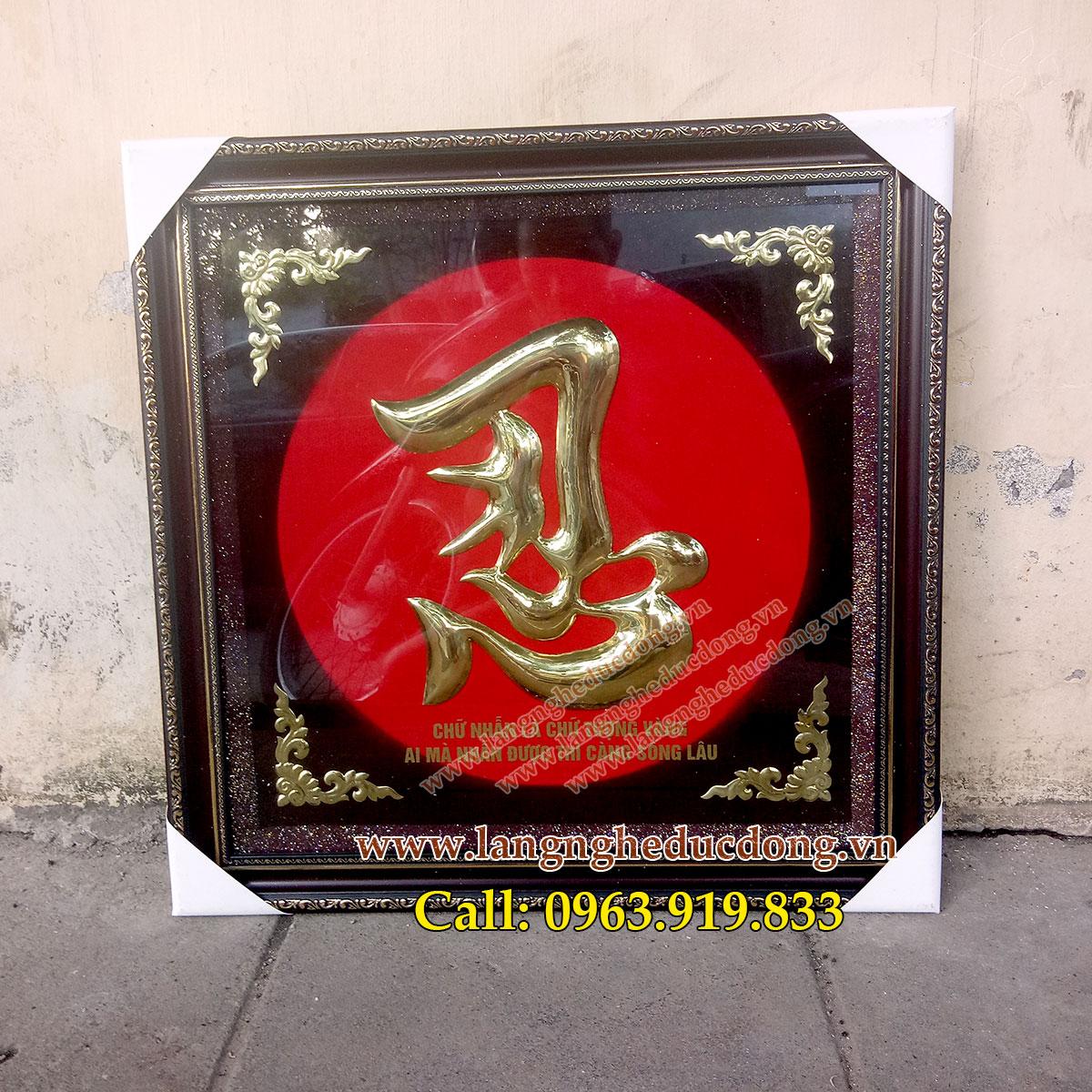 langngheducdong.vn - tranh chữ, tranh đồng, tranh chữ bằng đồng, bán tranh đồng