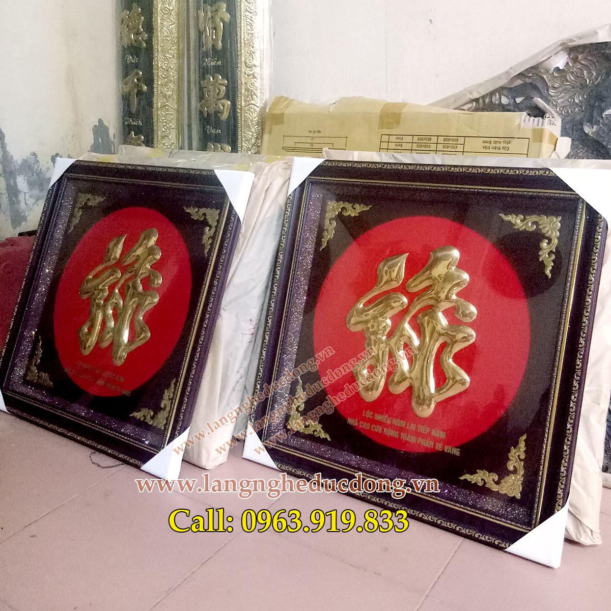 langngheducdong.vn - tranh đồng, tranh chữ, tranh bằng đồng, chế tác theo yêu cầu