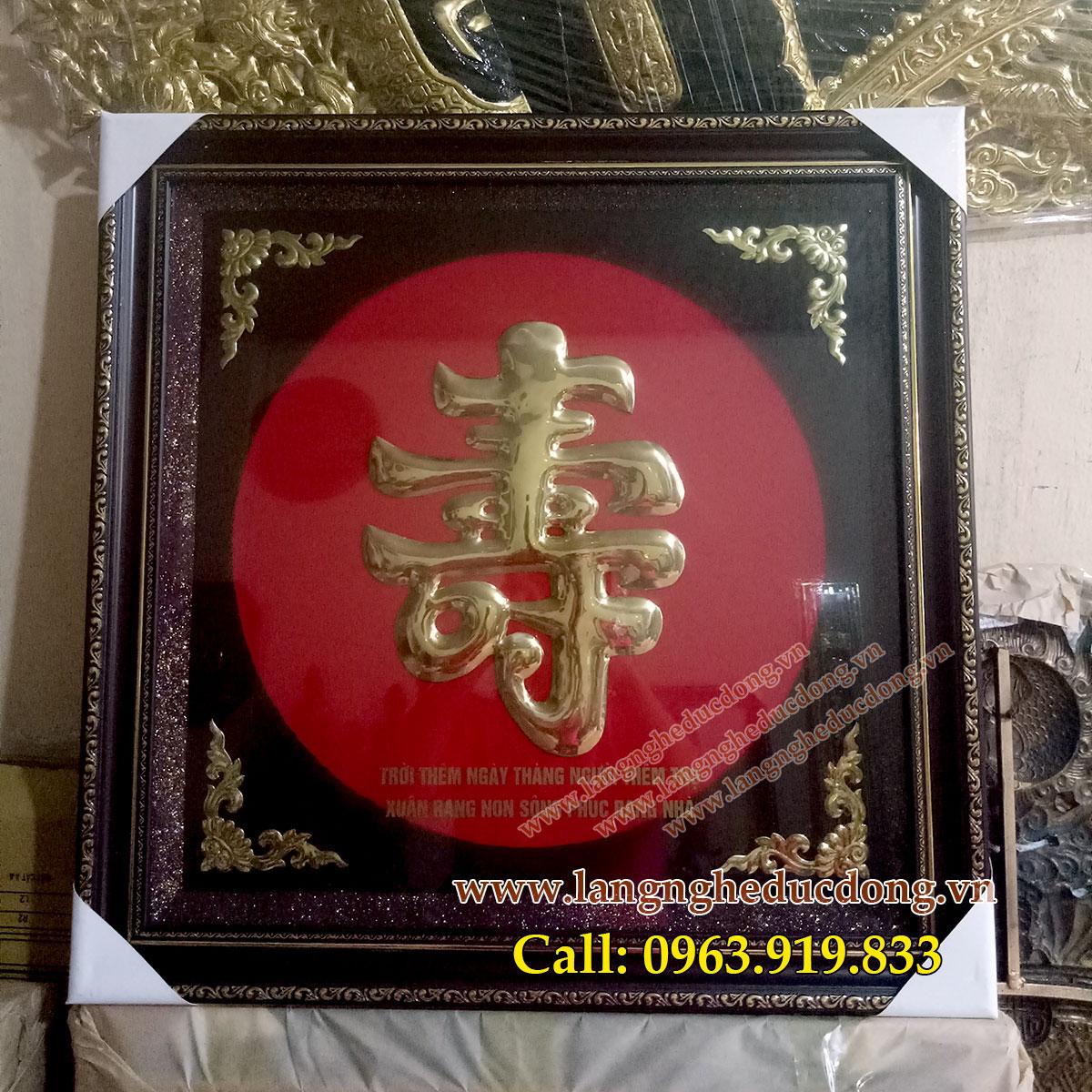 langngheducdong.vn - tranh đồng, tranh chữ thọ bằng đông, mẫu tranh đồng