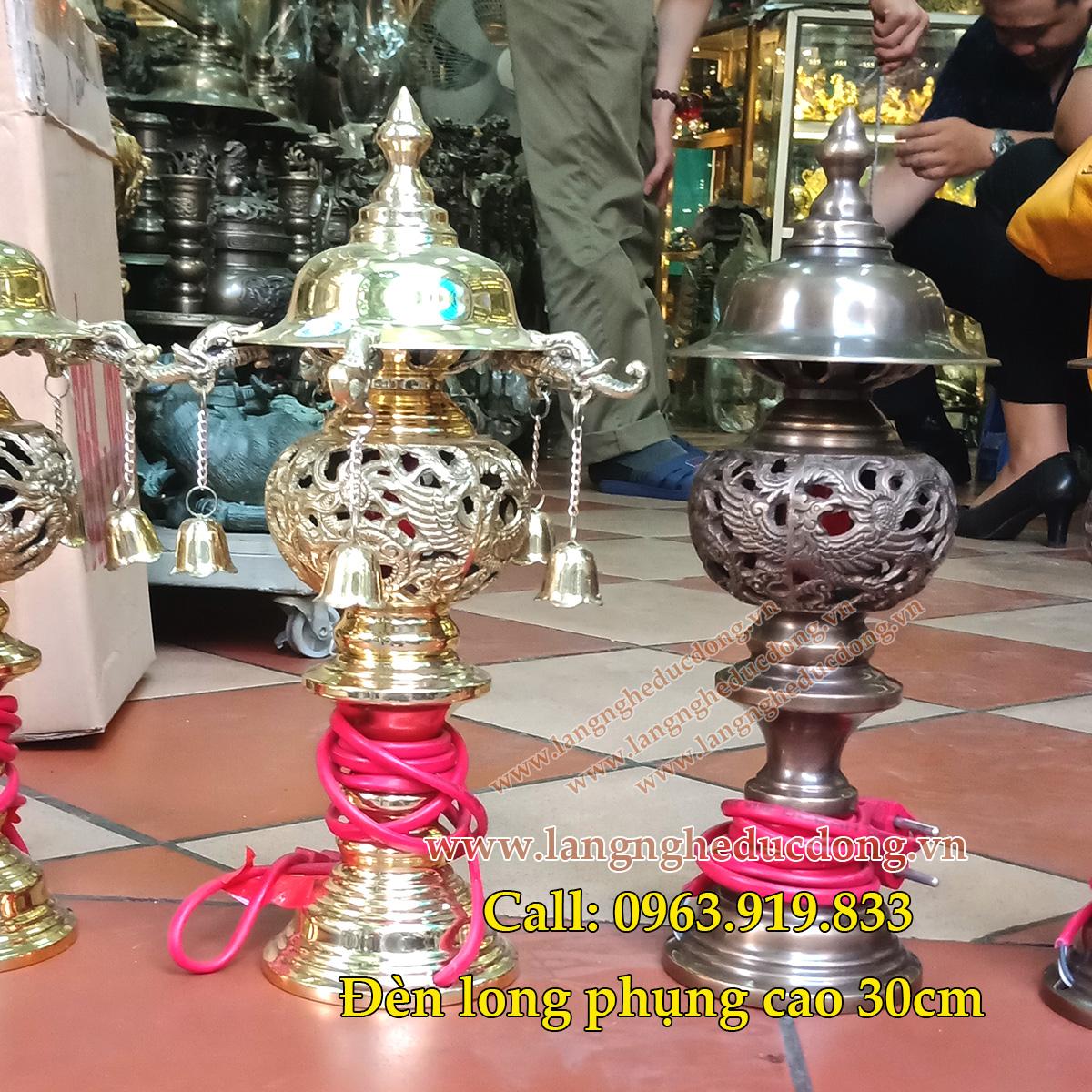 langngheducdong.vn - đôi đèn thờ cỡ nhỏ, đôi đèn thờ bằng đồng, mẫu đèn thờ long hụng