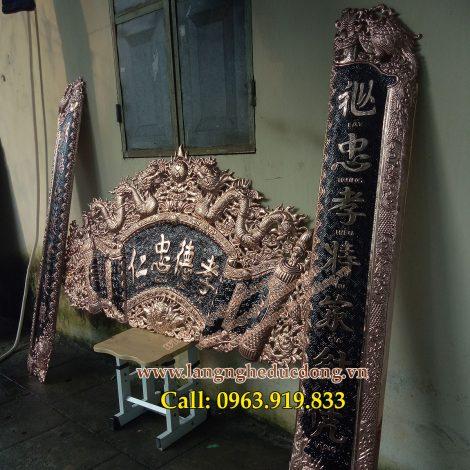 langngheducdong.vn - đồ thờ cúng, đồ đồng thờ cúng, cuốn thư câu đối đồng đỏ