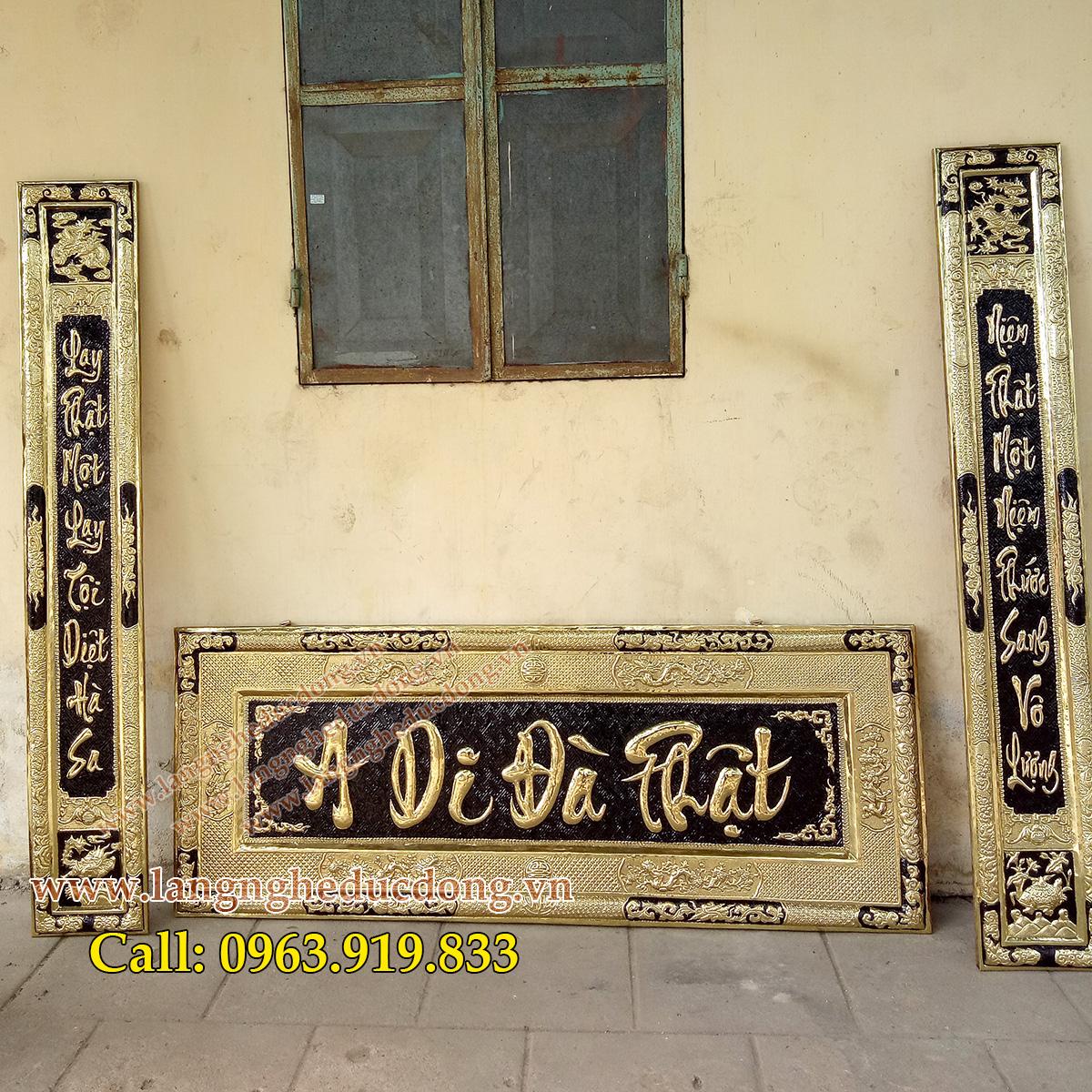 langngheducdong.vn - đồ thờ cúng bằng đồng, hoành phi câu đối bằng đồng