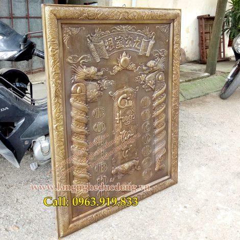 langngheducdong.vn - đồ thờ cúng bằng đồng, tranh đồng trang trí phòng thờ