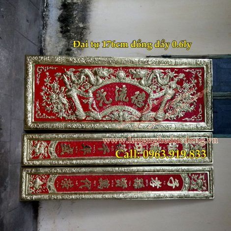 langngheducdong.vn - đồ thờ cúng, cuốn thư, đại tự, hoành phi câu đối