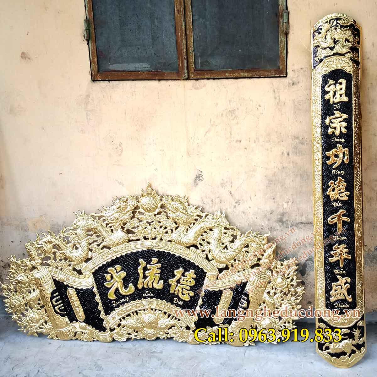 langngheducdong.vn - đồ thờ bằng đồng, cuốn thư câu đối, hoành phi, đại tự